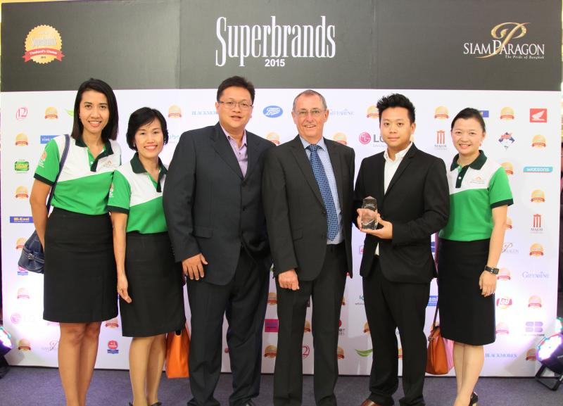 """""""ภูเขาทอง"""" คว้ารางวัล Superbrands Thailand 2015"""