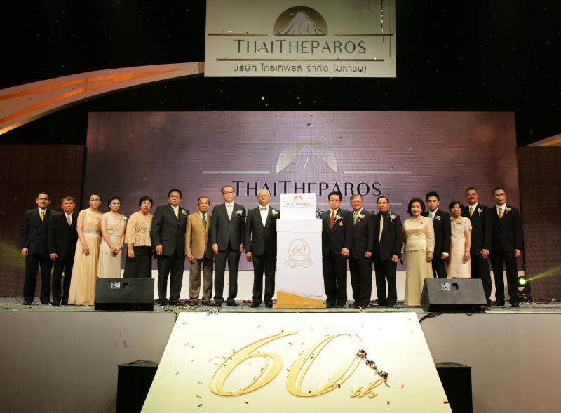 60 ปี ไทยเทพรส ตำนานเครื่องปรุงรสของไทย มองไกลก้าวสู่ระดับสากล
