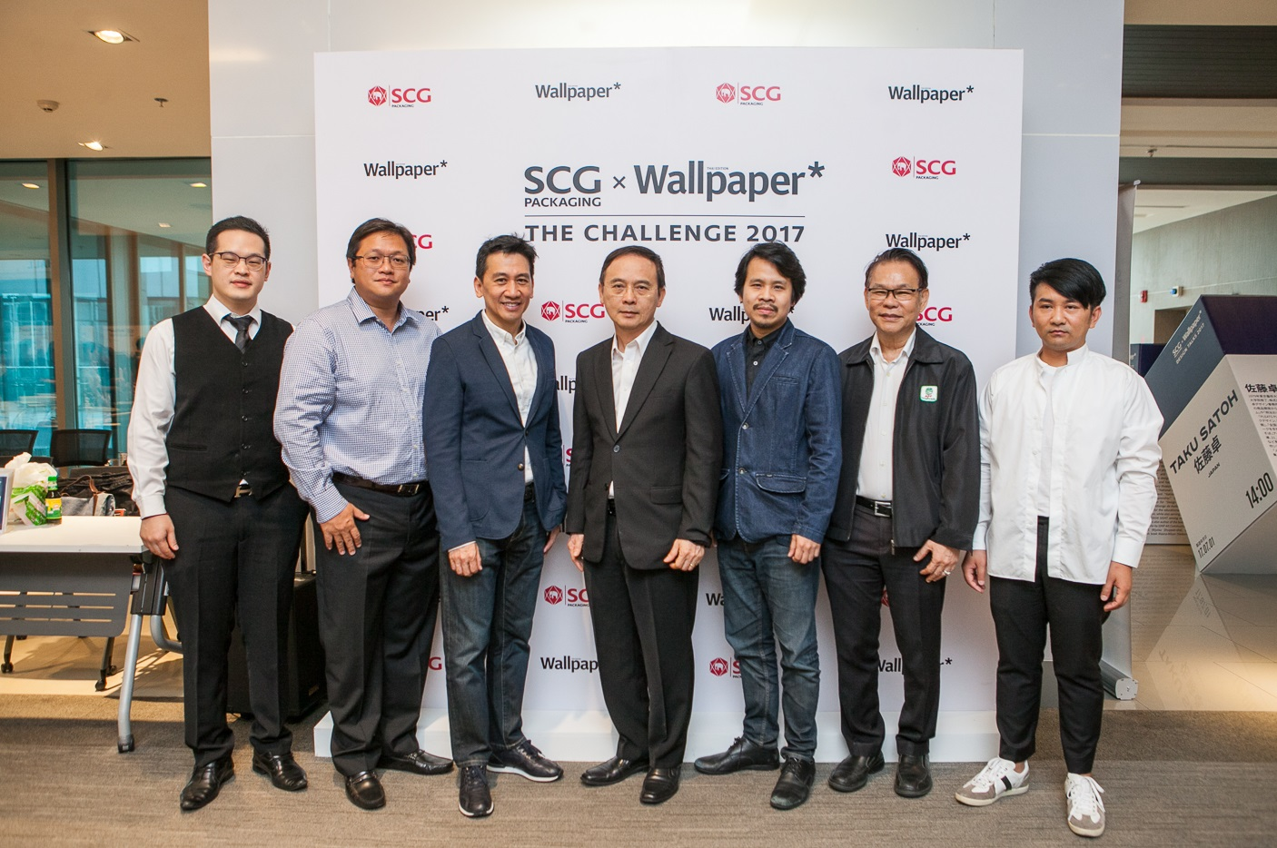 """SCG Packaging x Wallpaper The Challenge 2017"""