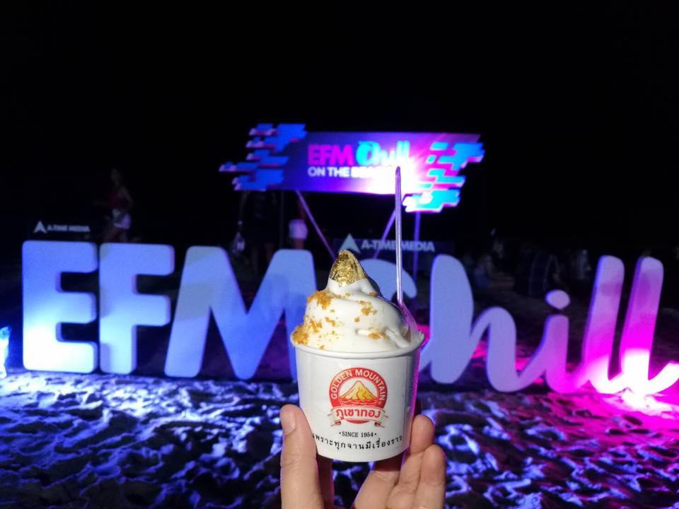 งาน EFM x CHILL ON THE BEACH 14 : 140 KM/H มหกรรมดนตรีปาร์ตี้ริมทะเล