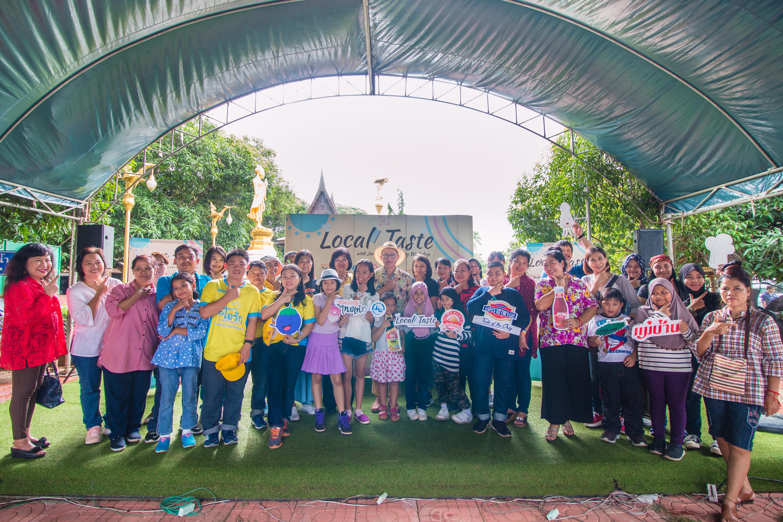 """A Day Trip by ซอสภูเขาทอง"" เที่ยวเมืองผลไม้ จังหวัดจันทบุรี  ภายใต้โครงการ ""Local Taste with Junior Chef Cooking Workshop"" (เสาร์ ที่29 มิถุนายน 2562)"