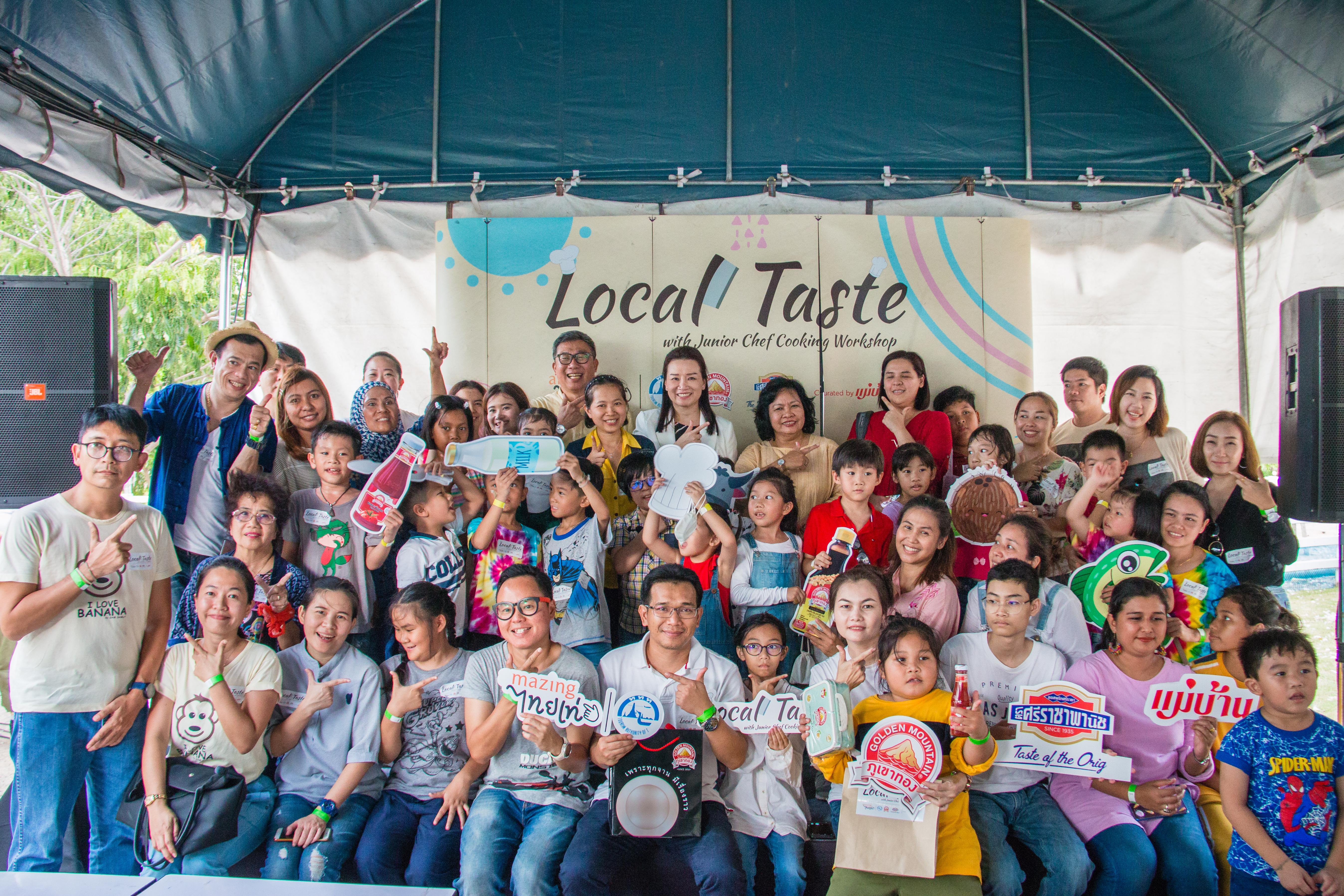 """A Day Trip by ซอสภูเขาทอง"" เที่ยวฉะเชิงเทรา ภายใต้โครงการ ""Local Taste with Junior Chef Cooking Workshop"" (20 กรกฏาคม 2562)"